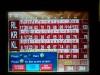 Bowling_scores